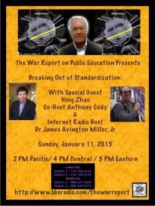 Join Yong Zhao and Anthony Cody :How to Break out of Standardization.